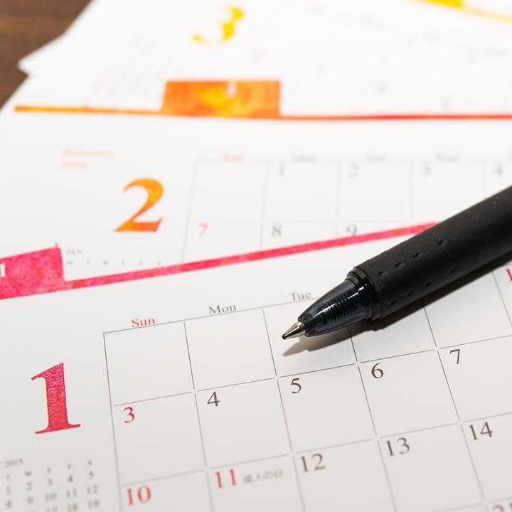 「年間休日数」が判断基準